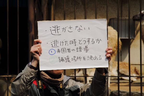 kamishibai03