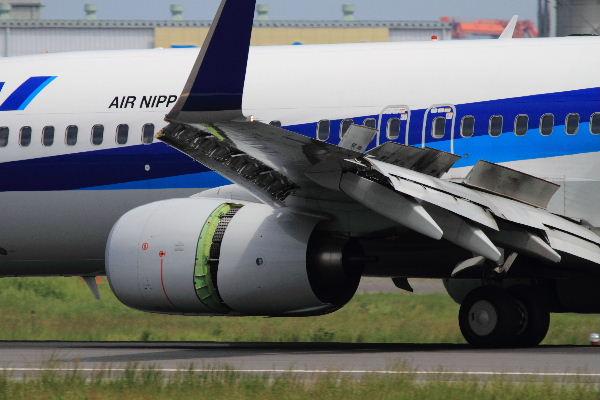 AircraftReverse04
