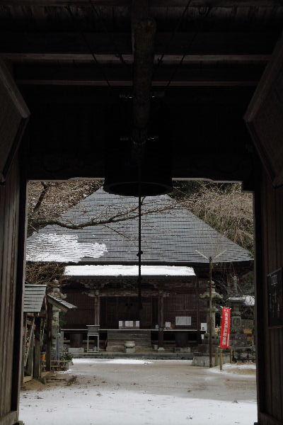 Takanawaji01