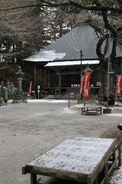 Takanawaji02