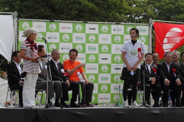 第1回マツヤマ城下リレーマラソン 02