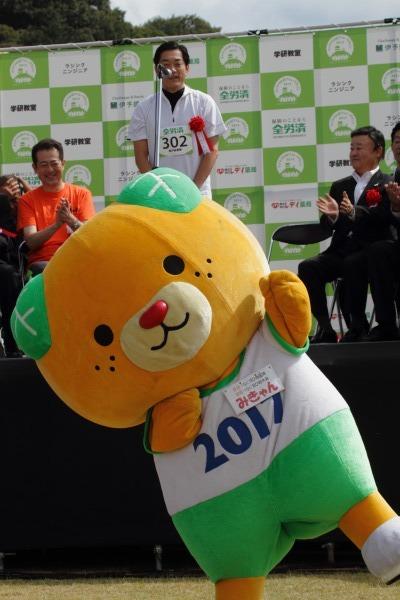 第1回マツヤマ城下リレーマラソン 03