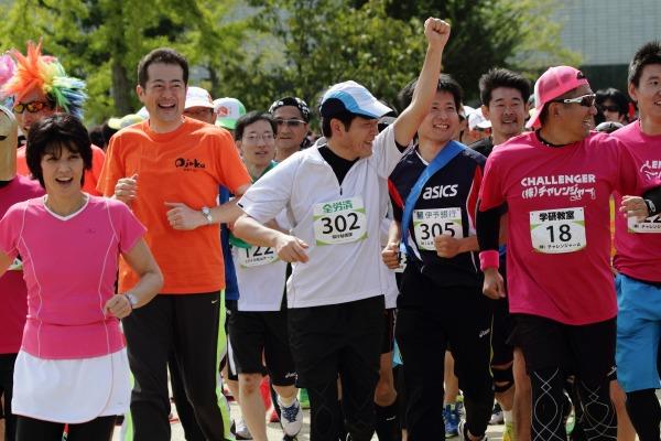 第1回マツヤマ城下リレーマラソン 05