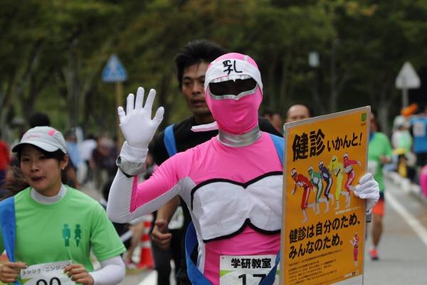 第1回マツヤマ城下リレーマラソン 12