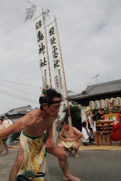 浮島神社お練り 141012 22