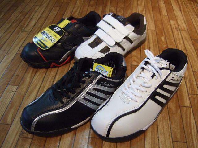 2012_0619¥1980安全靴0003