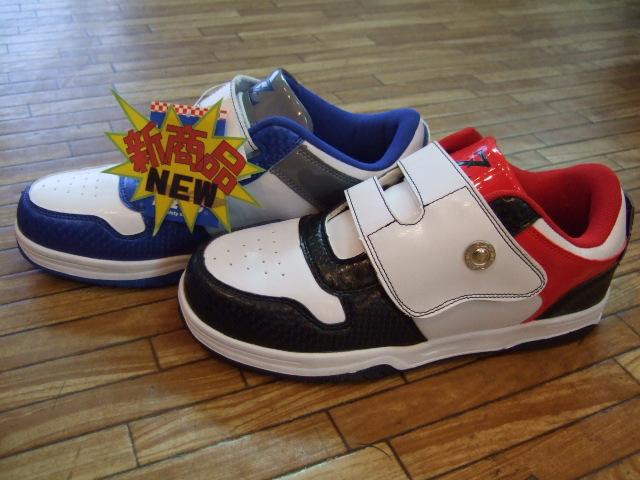 2012_0619¥1980安全靴0002