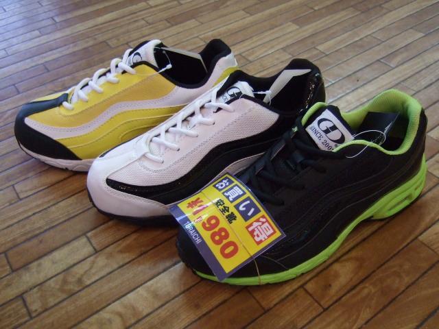 2012_0619¥1980安全靴0001