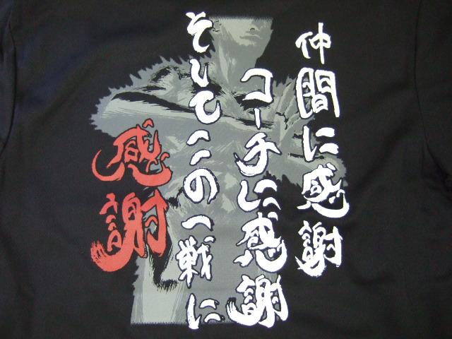 2012_0713おもしろTシャツ0006