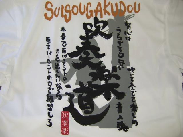 2012_0713おもしろTシャツ0005