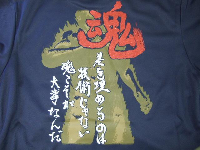 2012_0713おもしろTシャツ0002