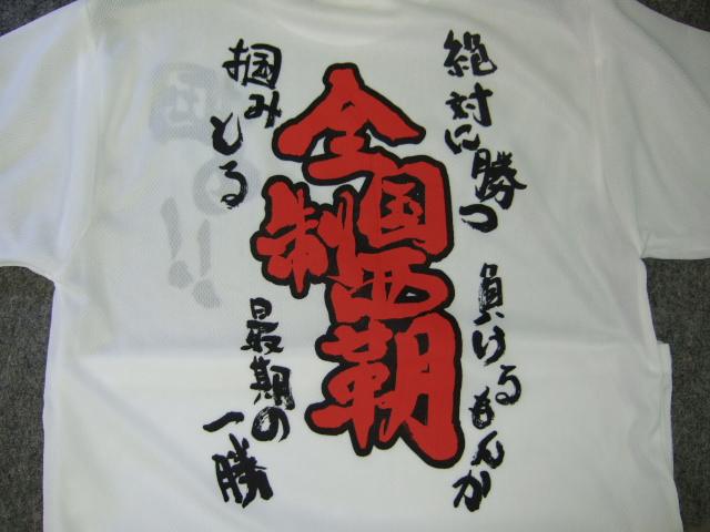 2012_0713おもしろTシャツ0001