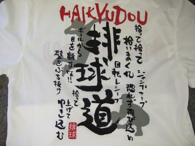 2012_0713おもしろTシャツ0008