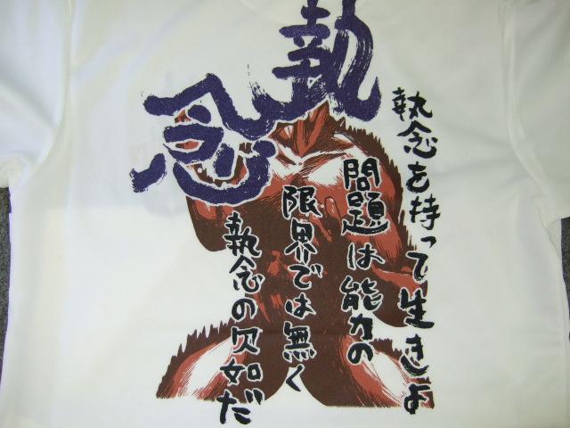 2012_0713おもしろTシャツ0007