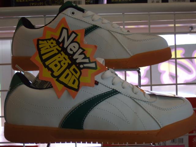 2012_0804ブログ用安全靴0044