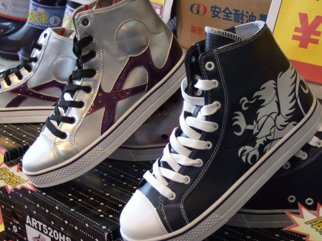 2012_0804ブログ用安全靴0042
