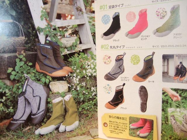2012_0910ブログ用0109