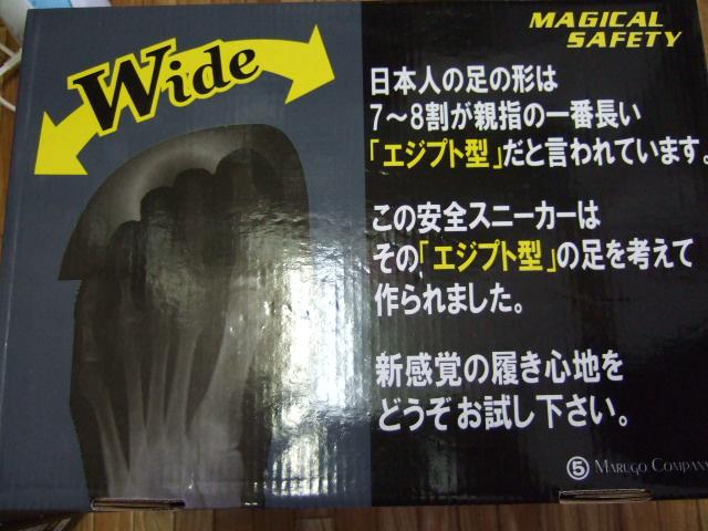 2012_0910ブログ用0111