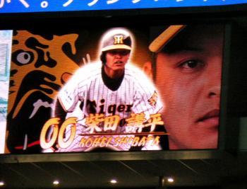 絵日記11・7京セラ柴田1