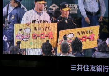 絵日記11・8広島ヒーイン3