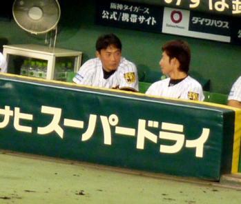絵日記11・8広島ベンチ3
