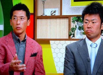 絵日記12・9タイガース党3