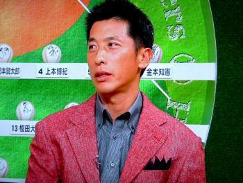絵日記12・9タイガース党2