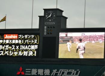 絵日記12・11ファン感・1