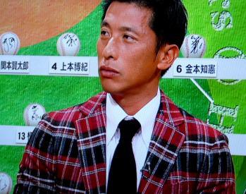 絵日記12・16虎矢野2