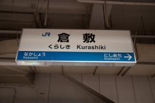 DSC_7550.jpg