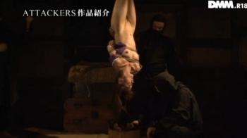 蛇と鬼 色忍びに堕ちた幕末の拷問姫君 樹花凜 - 無料エロ動画 - DMMアダルト