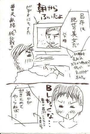 繧ケ繧ュ繝」繝ウ0001_convert_20101108144726