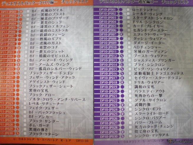 dp3_kuso-pack_655_492s.jpg