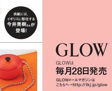 glow-1210.jpg