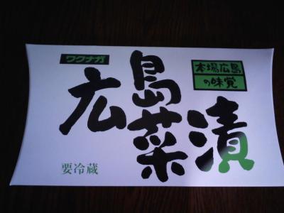 P2011_1211_171126.jpg