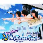 Doki Doki! My Sister Soul
