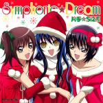 Symphonic☆Dream