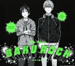 BAKUROCK ~未来の輪郭線~