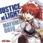 JUSTICE of LIGHT