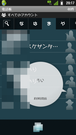 20120327-201724.png