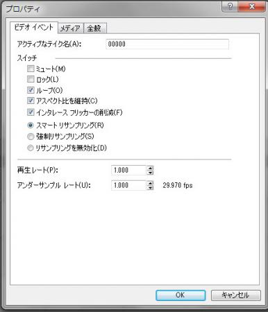 bandicam 2012-05-28 19-31-07-750