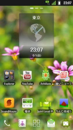 20120601-230750.jpg