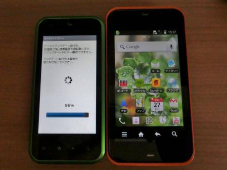 CIMG1289.jpg