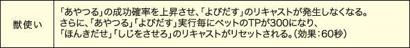 20121121181455e4f.jpg