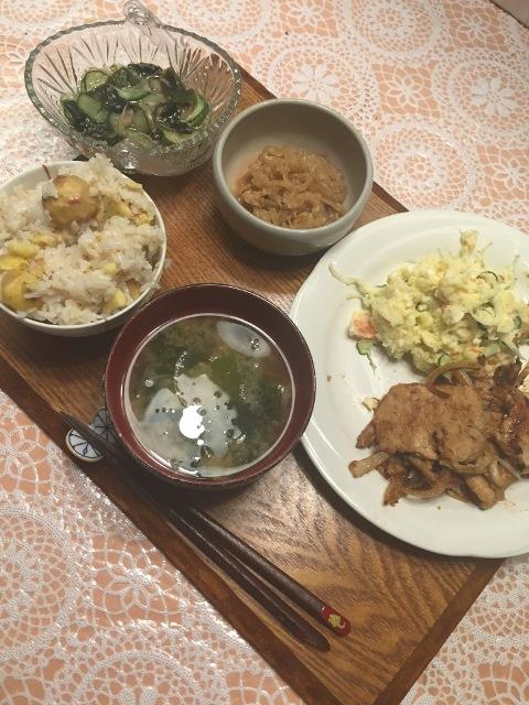 syougayaki7.jpg