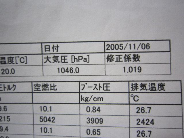 2005IMG_3930.jpg
