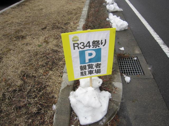 201203041060.jpg