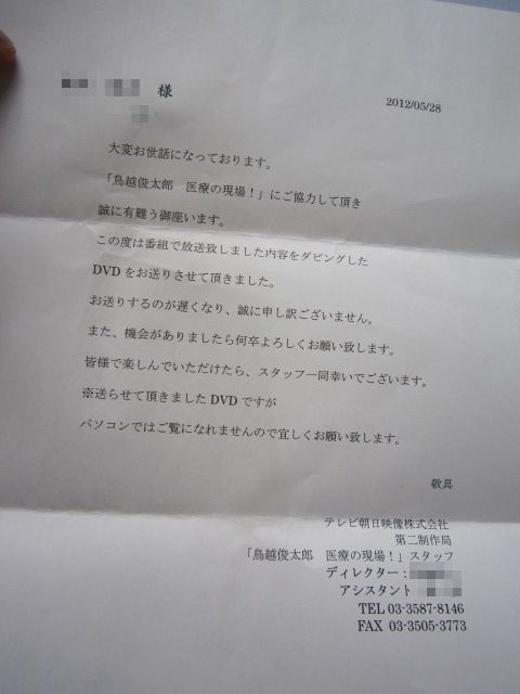 IMG_2269oo.jpg