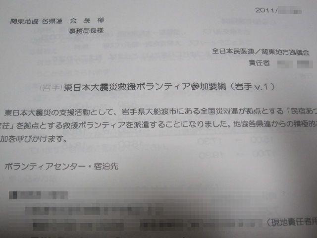 IMG_3938zz.jpg