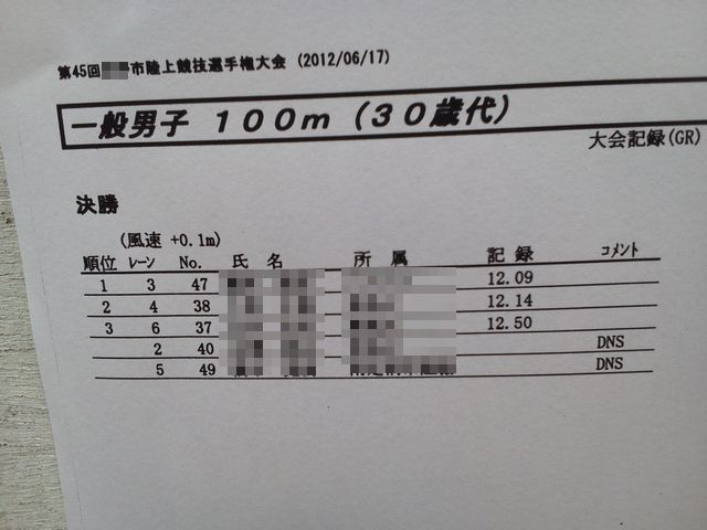 NEC_0113esd.jpg